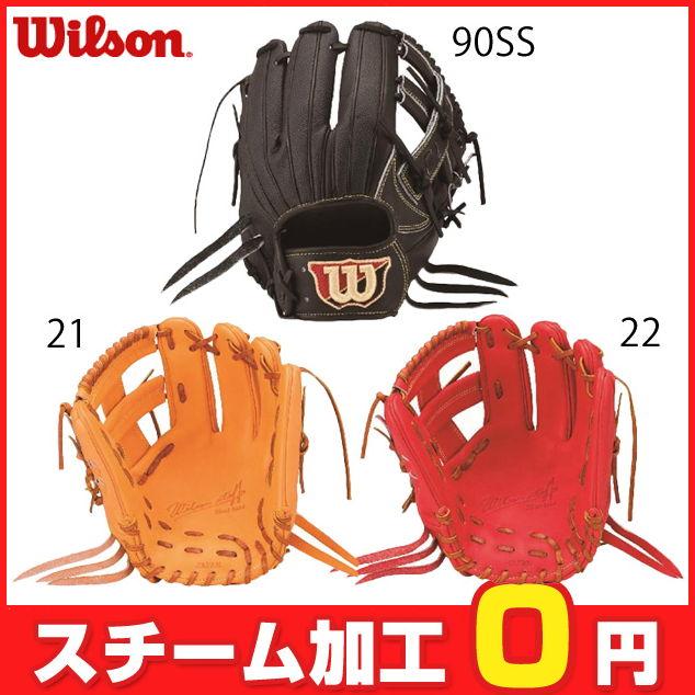 【ウィルソン】 硬式グローブ グラブ WILSON STAFF DUAL 【硬式内野手】 WTAHWQD5T