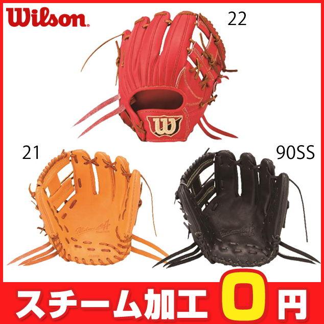 【ウィルソン】 硬式グローブ グラブ WILSON STAFF DUAL 【硬式内野手】 WTAHWQD6H