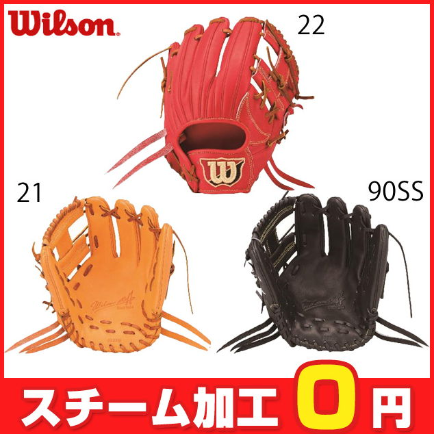 【ウィルソン】 硬式グローブ グラブ WILSON STAFF DUAL 【硬式内野手】 WTAHWQDOH