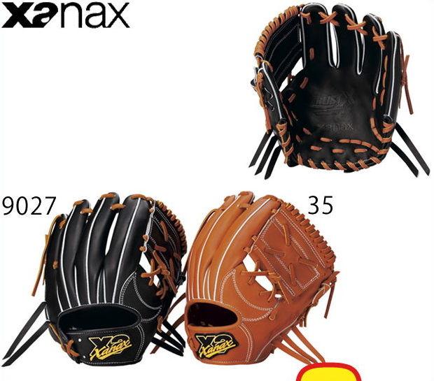 【ザナックス】 硬式グローブ グラブ トラストエックスシリーズ TRUST-X 限定 【硬式内野手】 BHG-41415
