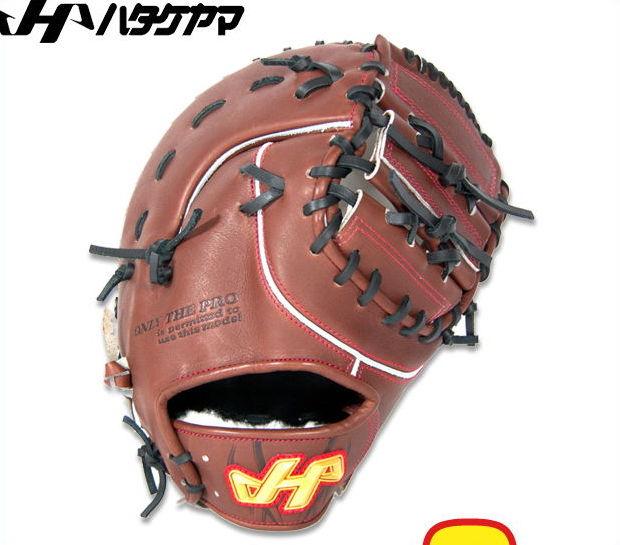 【ハタケヤマ】 硬式グラブ グローブ ファーストミット PBWシリーズ 【硬式一塁手用】 PBW-7301