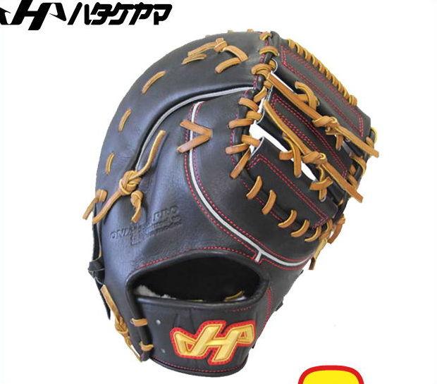 【ハタケヤマ】 硬式グラブ グローブ ファーストミット PBWシリーズ 【硬式一塁手用】 PBW-7301-B