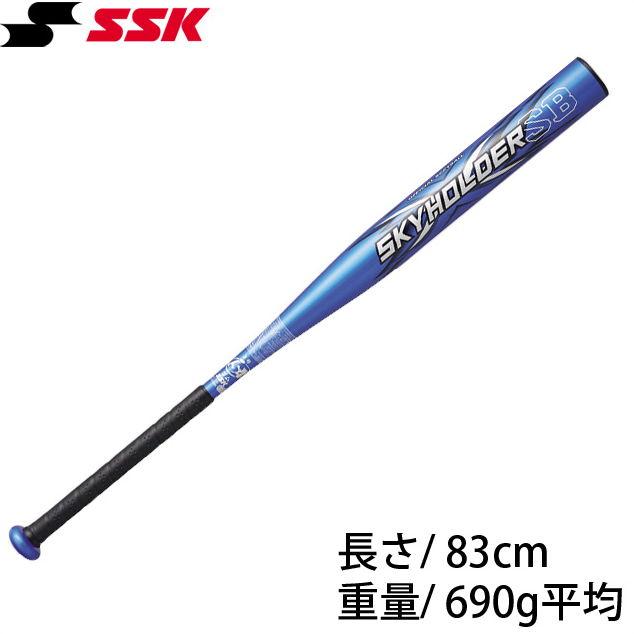【SSK/エスエスケイ】 ソフトボール用バット 金属製 スカイホルダー (3号/ゴムボール対応) SHRS30417-60