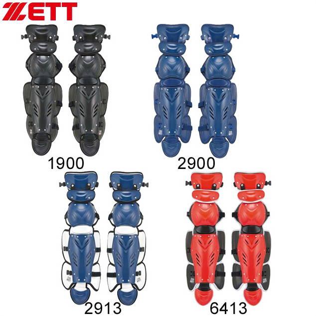【ZETT/ゼット】 軟式用 レガーツ BLL3295
