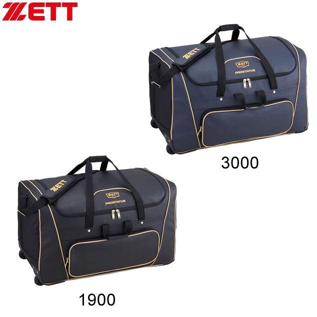 【ZETT/ゼット】 ヘルメット防具ケース BAP117