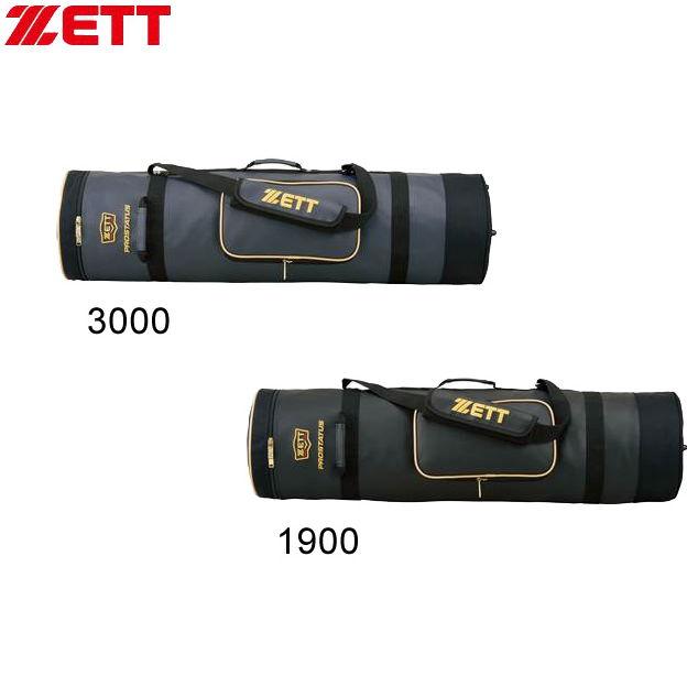 【ZETT/ゼット】 バットケース 10本入 BCP707