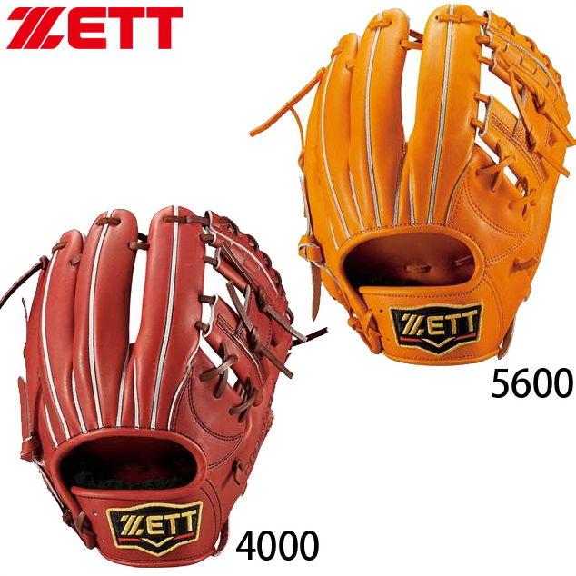 【ZETT/ゼット】 硬式グラブ グローブ プロステイタス 【硬式二塁手・遊撃手用】 BPROG54-4000-5600