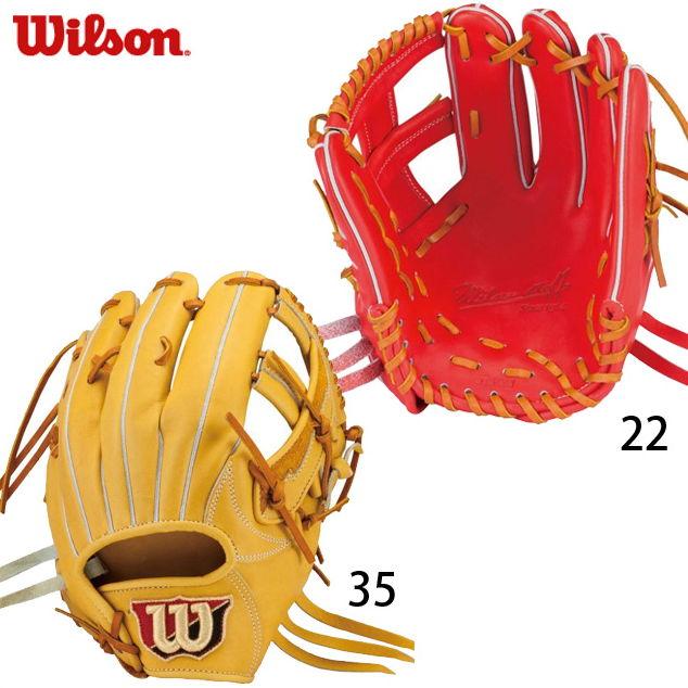 【ウィルソン】 硬式グラブ グローブ WILSON STAFF 【硬式内野手用】 WTAHWP51T