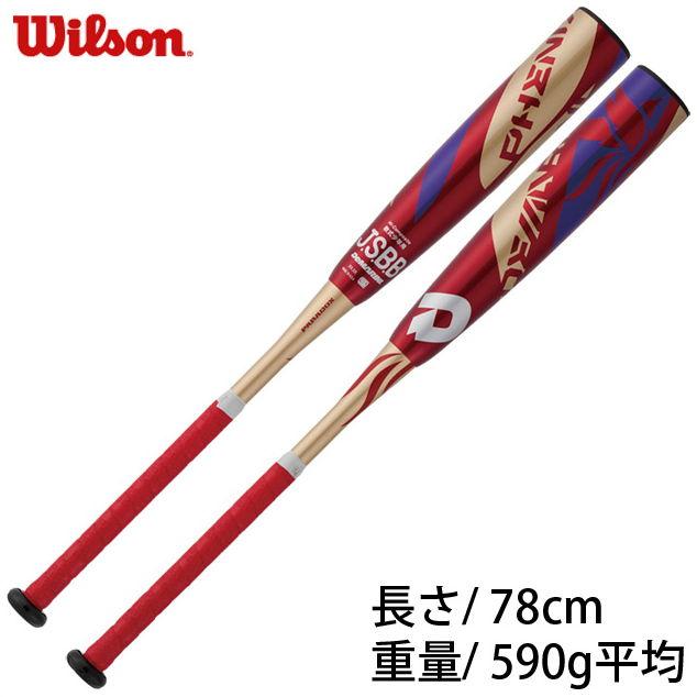 40%OFF!【ウィルソン】 少年軟式バット コンポジット ディマリニ フェニックス 野球バット コンポジット J号球対応 J号球対応 野球バット WTDXJRRPJ, 化粧品のりぼん:f082527b --- sunward.msk.ru