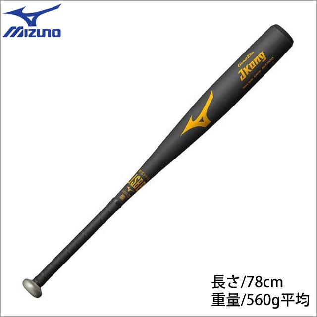 【ミズノ】 少年軟式用バット Jコング (金属製) 1CJMY13178-09