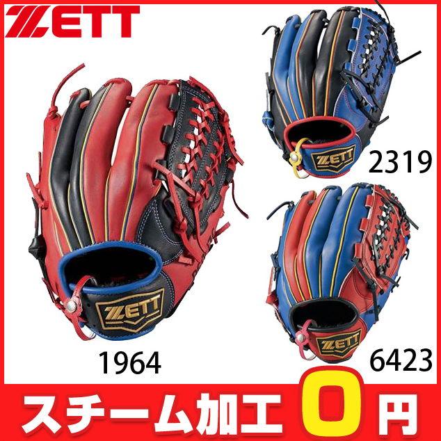 【ZETT/ゼット】 女子ソフト ソフトボールグラブ グローブ リアライズ サイズ5  【ソフトオールラウンド用】 BSGB52820