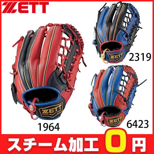【ZETT/ゼット】 女子ソフト ソフトボールグラブ グローブ リアライズ サイズ6 【ソフトオールラウンド用】 BSGB52830