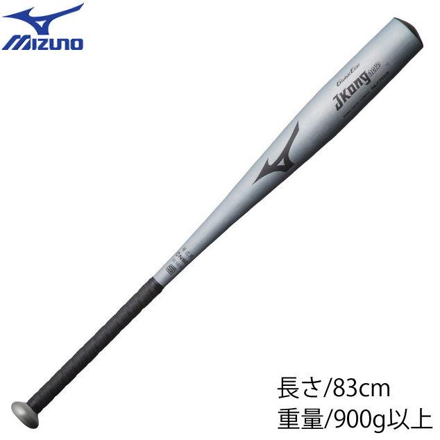 【ミズノ】 硬式用バット 金属製 グローバルエリート J kong Jコング aero エアロ ミドルバランス 1CJMH11483-28