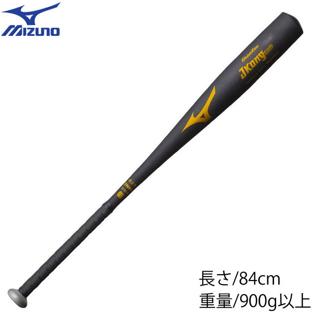 【ミズノ】 硬式用バット 金属製 グローバルエリート J kong Jコング aero エアロ ミドルバランス 1CJMH11484-09