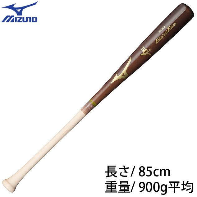 【ミズノ】 硬式バット 木製 メイプル グローバルエリート 内川型 1CJWH14085-SU1