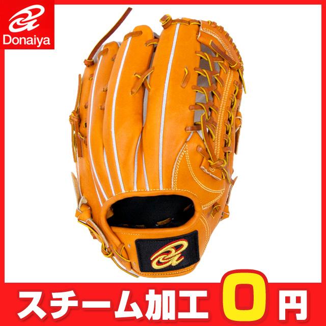 【ドナイヤ】 軟式用グローブ グラブ 【軟式外野手】 DRNO