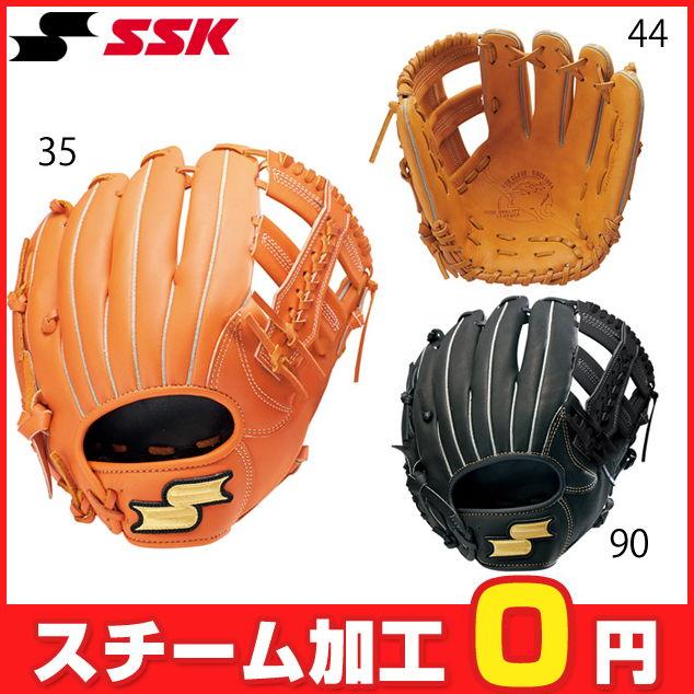【SSK/エスエスケイ】 軟式グラブ グローブ スーパーソフト 【軟式オールラウンド用】 SSG850