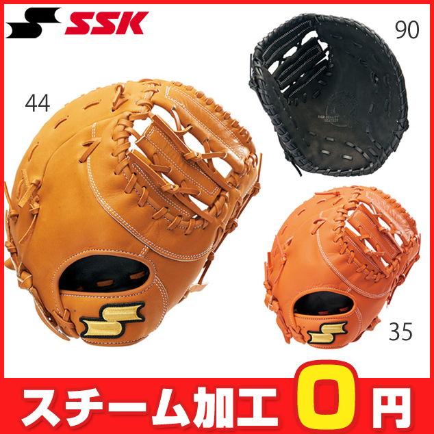 【SSK/エスエスケイ】 少年軟式グラブ グローブ ファーストミット スーパーソフト 【少年軟式一塁手】 SSJF183