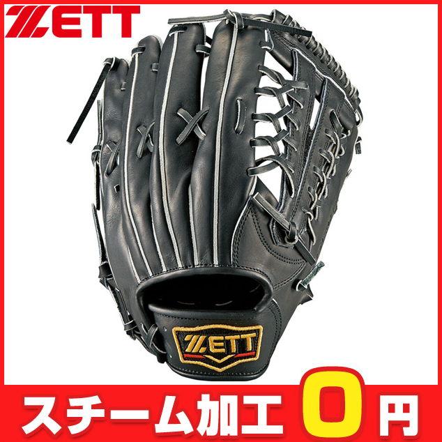 【ZETT/ゼット】 硬式グラブ グローブ プロステイタス 【硬式外野手用】 BPROG67-1900