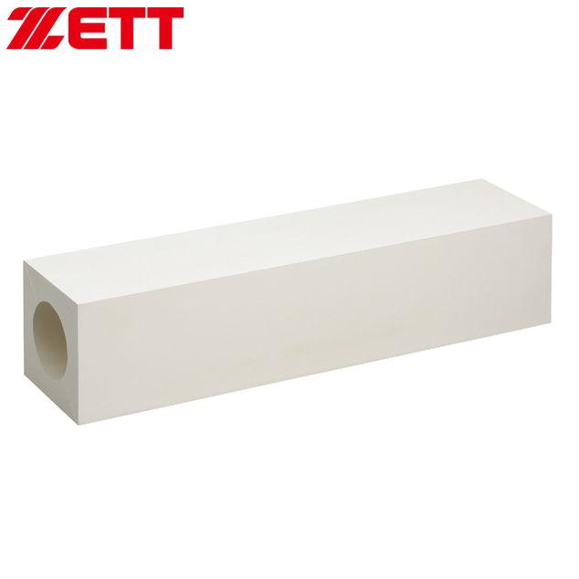 【ZETT/ゼット】 ピッチャープレート グランド グラウンド用品 ZBV99