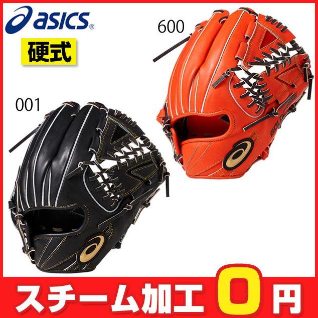 【アシックス】 硬式グラブ グローブ ゴールドステージ SPEED AXEL スピードアクセル Type E 限定 【硬式内野手】 3121A125