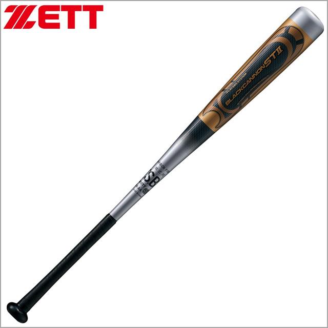 【ZETT/ゼット】 軟式バット FRP製 ブラックキャノン ST2 限定カラー M号対応 BCT31884-1300