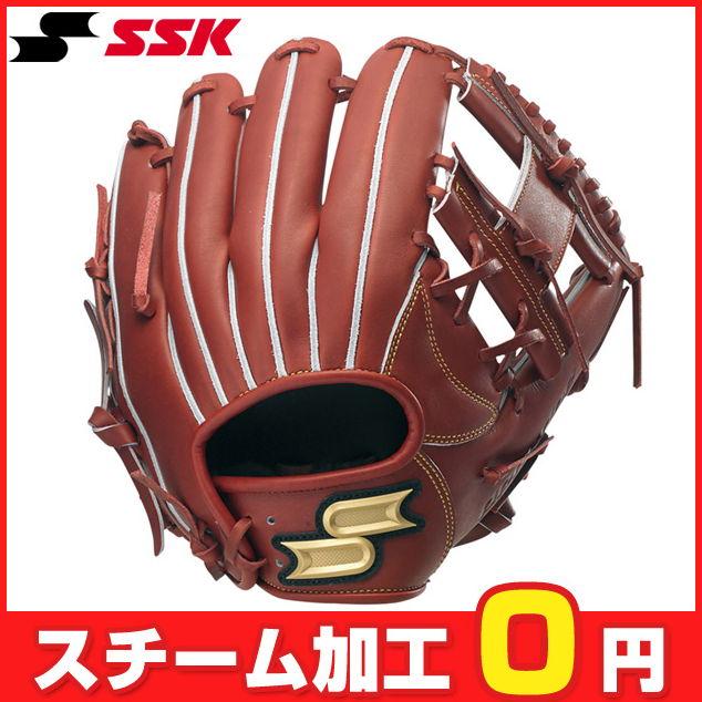 【SSK/エスエスケイ】 硬式グラブ グローブ proedge プロエッジ 【硬式内野手用】 PEK64118F-48
