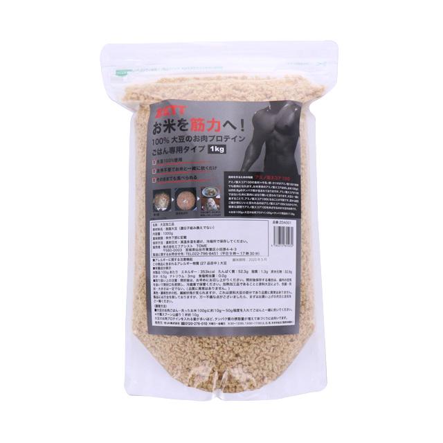 【ゼット】 大豆のお肉プロテイン (10kg) ZETT 野球 サッカー ごはん専用 プロテイン スポーツ食品 サプリメント サポート食品 ZDA010