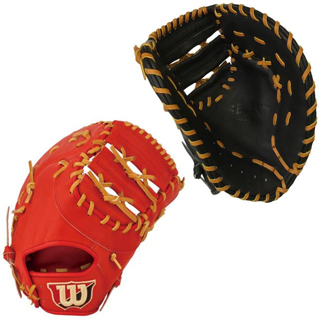 【ウィルソン】 硬式ファーストミット 硬式グラブ グローブ SELECT 一般 大人 野球 左投げ有り 【硬式一塁手用】 WTAHBR33N WTAHBR33NR