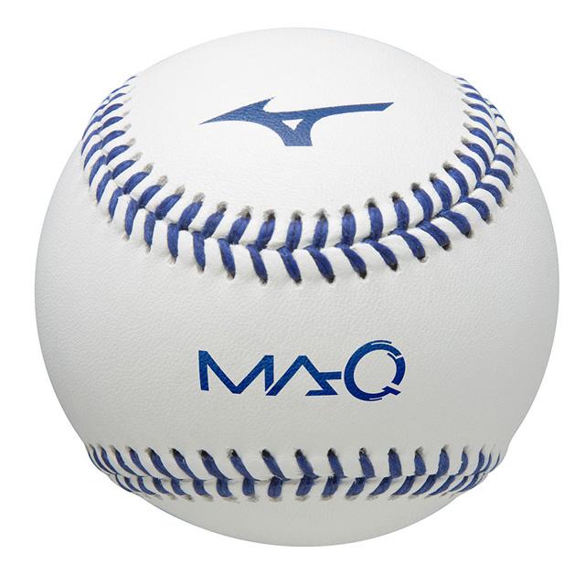【ミズノ】 野球ボール 回転解析システム MA-Q(センサー本体) データ ギア 充電器別売り 投球 記録 計測 回転数 速度 1GJMC10000