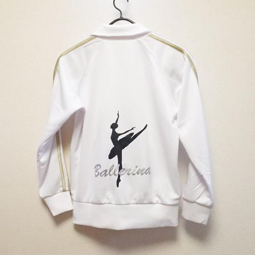 バレエジャージジャケット,白バレリーナ,Balletコンクールジャージ,ウォームアップウエア