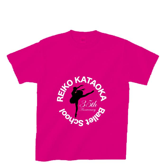 バレエ教室オーダーTシャツ30枚セット,2色プリント,16サイズ50カラー