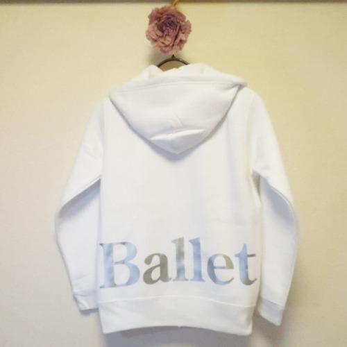 バレエパーカー,白Ballet,ジャージ,上着,子供大人用,ウォームアップウエア,バレエ用品