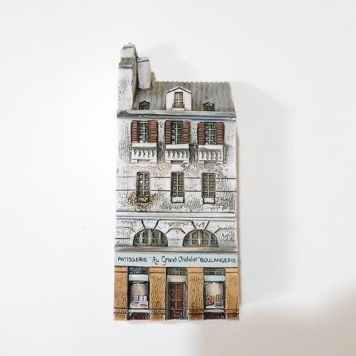 ミニチュアハウス【フランス・パリ 】GAULT HOUSE,044-P3-PARIS,ゴーハウス,アートオブジェ,ゴーハウス