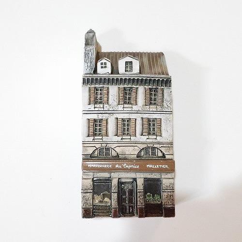 ミニチュアハウス【フランス・パリ 】GAULT HOUSE,046-P3-PARIS,ゴーハウス,アートオブジェ,ゴーハウス