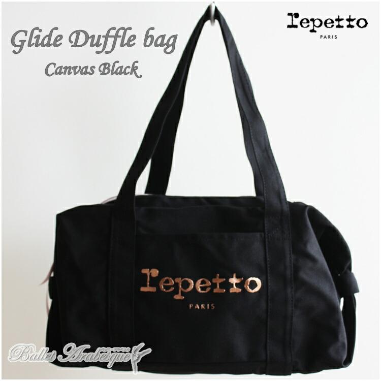 Glide Duffle bag グリッドダッフルバッグ ミディアム バレエバッグ ダンスバッグ ブラック RP3232
