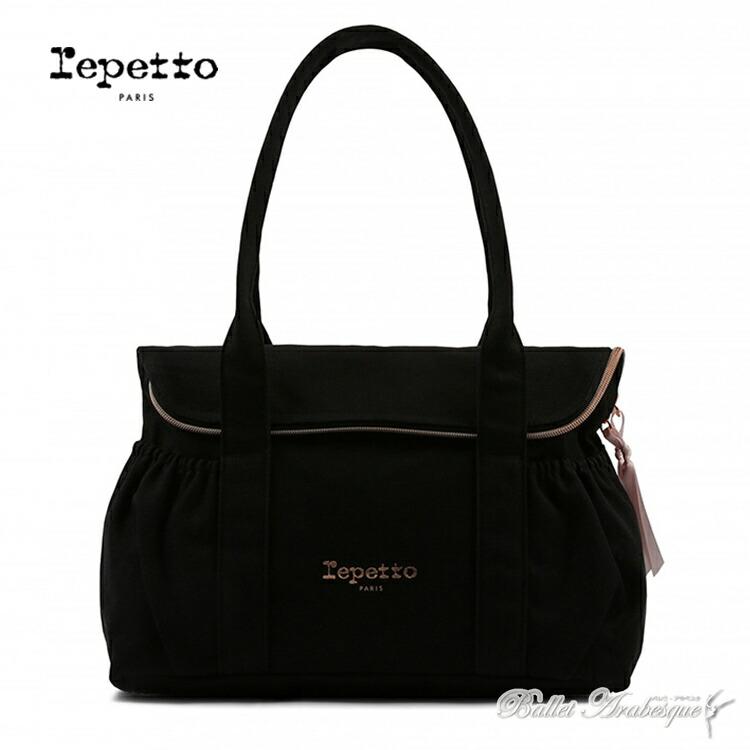 レペット Symphonie handbag  シンフォニーハンドバッグ バレエバッグ  トートバッグ コットン ブラック B0304T