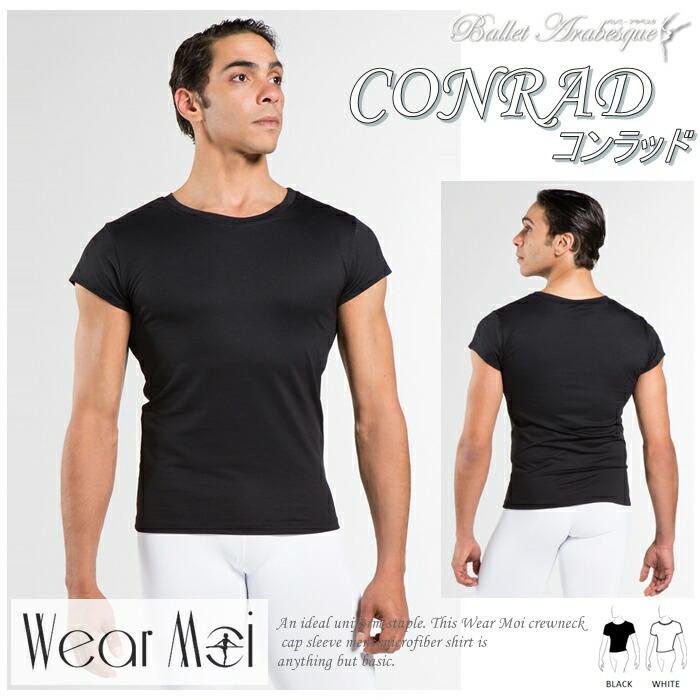 Wear Moi Boys Conrad T-Shirt