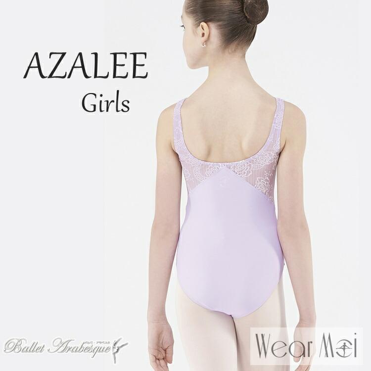 フランスのブランド美しさと機能を兼ね備えた元ダンサーのブランドです Wear Moi ウェアモア 超特価 AZALEE 子供バレエレオタード おすすめ アザリー