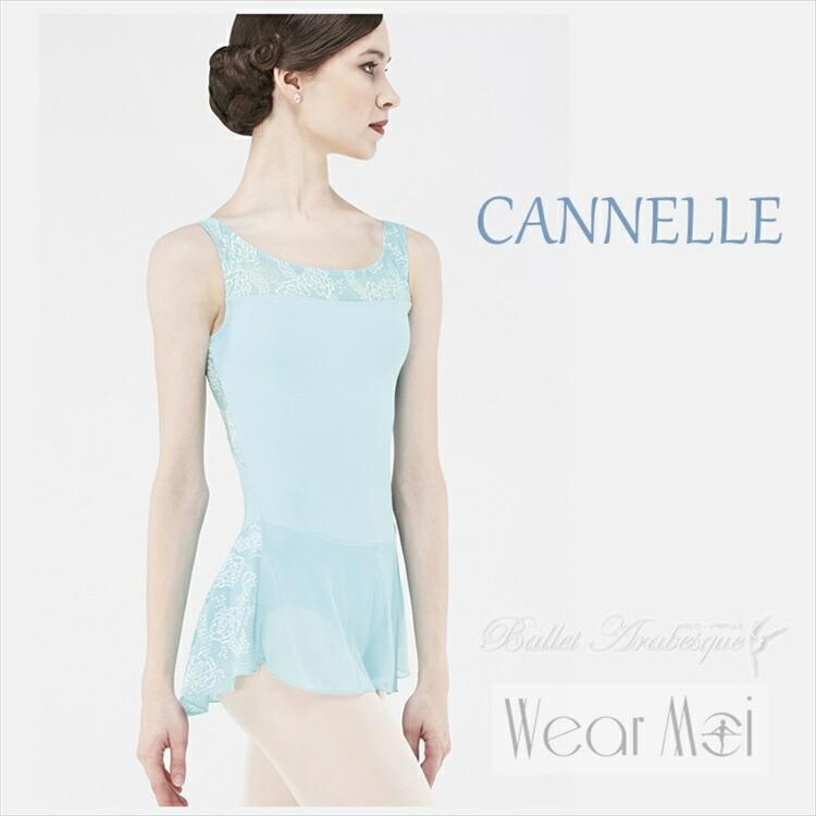フランスのブランド美しさと機能を兼ね備えた元ダンサーのブランドです Wear Moi ウェアモア 贈り物 CANNELLE ドレスレオタード キャネル 人気商品 大人バレエレオタード スカート付きレオタード