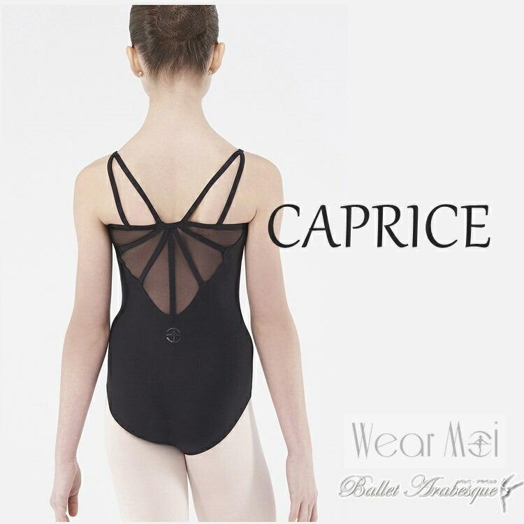 身体のラインを美しく見せる 美しさと機能を兼ね備えたフランス元ダンサーのブランドです 安い 激安 プチプラ 高品質 授与 Wear Moi ウェアモア カプリス CAPRICE バレエアラベスク 子供 バレエレオタード