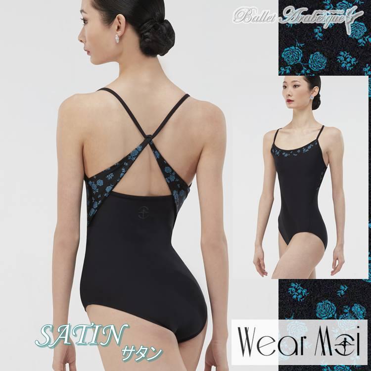 身体のラインを美しく見せる 未使用品 美しさと機能を兼ね備えたフランス元ダンサーのブランドです Wear Moi 好評受付中 ウェアモア 大人バレエレオタード バレエアラベスク SATIN サタン