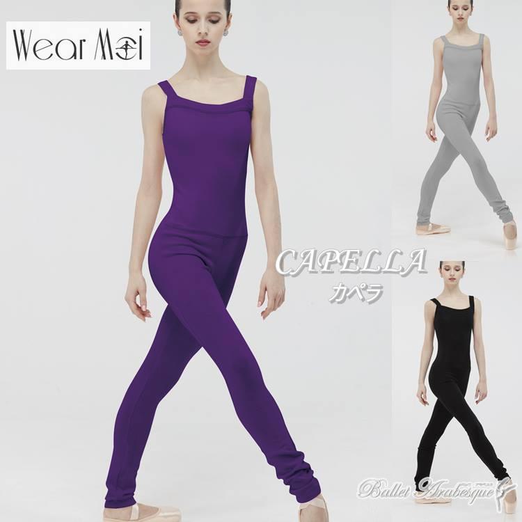 身体のラインを美しく見せる 美しさと機能を兼ね備えたフランス元ダンサーのブランドです Wear Moi ウェアモア CAPELLA 期間限定今なら送料無料 大人バレエウォームアップ 送料無料 一部地域を除く ロンパース アンクル丈 バレエアラベスク カペラ
