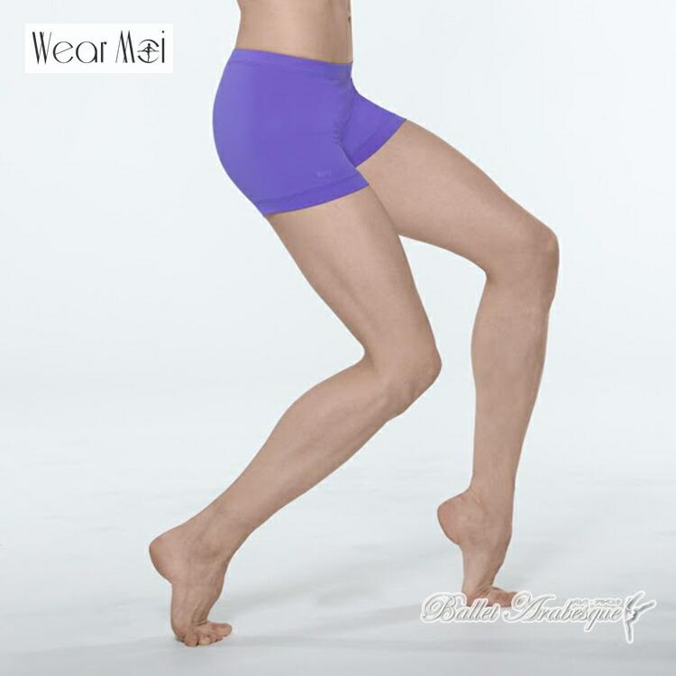 Wear Moi Ceylan Short Ni/ña