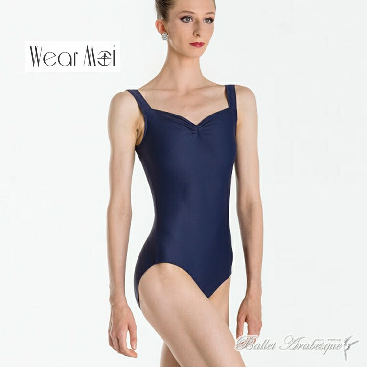 身体のラインを美しく見せる 美しさと機能を兼ね備えたフランス元ダンサーのブランドです Wear Moi 特別セール品 ウェアモア FAUSTINE 驚きの値段 フロントピンチ マイクロファイバー タンクレオタード フォースティンヌ 子供バレエレオタード