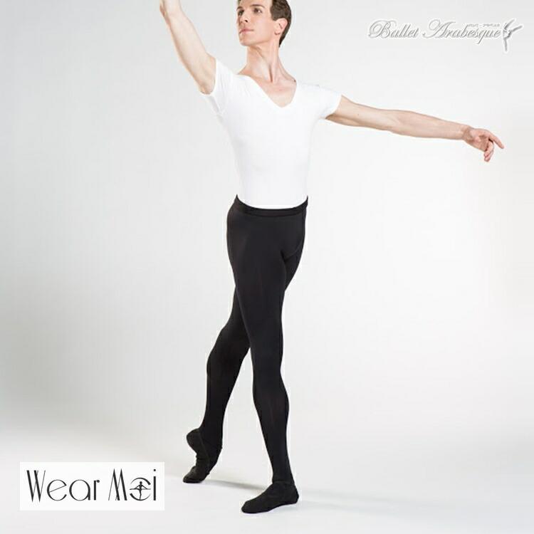 『4年保証』 身体のラインを美しく見せる 素材の良さと優れた機能性 フランスのダンサーのブランドです WearMoi 評判 ウェアモア BOYS ORION 男の子用 バレエアラベスク 子供用 マイクロファイバー ボーイズタイツ オリオン ボーイズバレエウェアタイツ