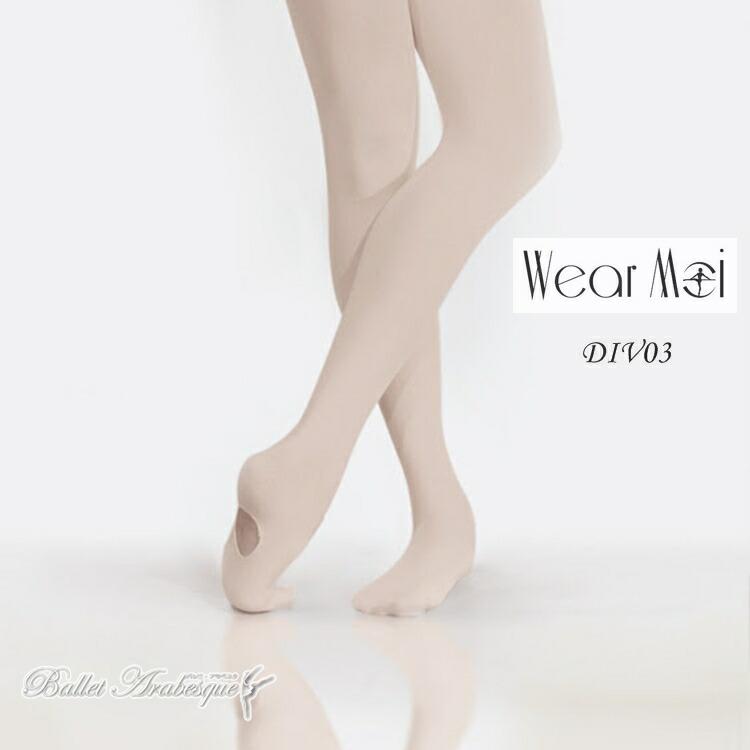 身体のラインを美しく見せる 素材の良さと優れた機能性 フランスのダンサーのブランドです Wear Moi ウェアモア バレエ 返品送料無料 タイツ 穴あき DIV03 大人用 秀逸 ピンク XS S M バレエアラベスク 白 L コンバーティブルタイツ XL 黒