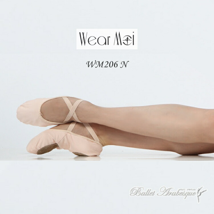 身体のラインを美しく見せる 素材の良さと優れた機能性 超激安特価 フランスのダンサーのブランドです Wear Moi WM206スプリットバレエシュ‐ズ 細幅タイプ バレエアラベスク 新作アイテム毎日更新 ウェアモア