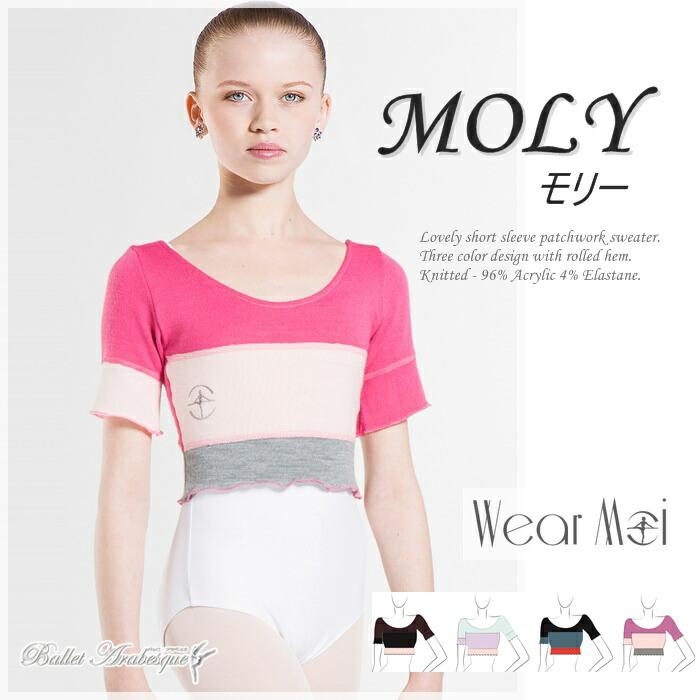 【Wear Moi ウェアモア】MOLY2 モリー バレエニットトップ 大人用 バレエ