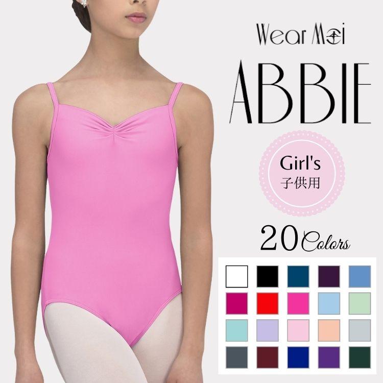 身体のラインを美しく見せる 美しさと機能を兼ね備えたフランス元ダンサーのブランドです バレエ レオタード 子供 ジュニア 毎日がバーゲンセール Wear Moi ウェアモア ABBIE アビー フロントピンチ スカートなし 140 シンプル コンクール 130 マイクロファイバー 新入荷 流行 100 アラベスク キャミソール バレエショップ 120